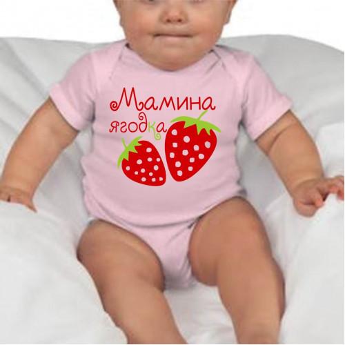 """Мамина ягодка"" Боди для младенца"
