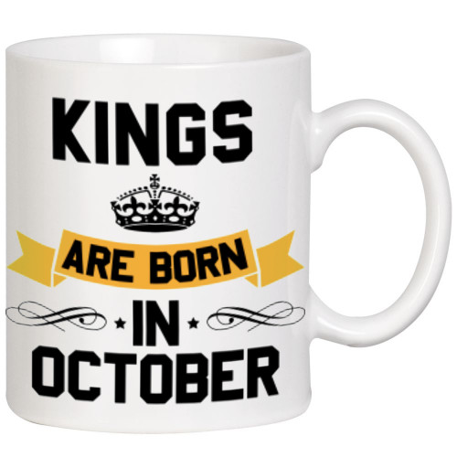 """""""Kings are born in ... """" Кружка"""