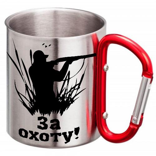 """За охоту! (2)"" Metāla krūze ar karabīni"