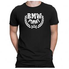 """""""BMW Рулит"""" T-krekls vīriešu ar termoapdruku"""