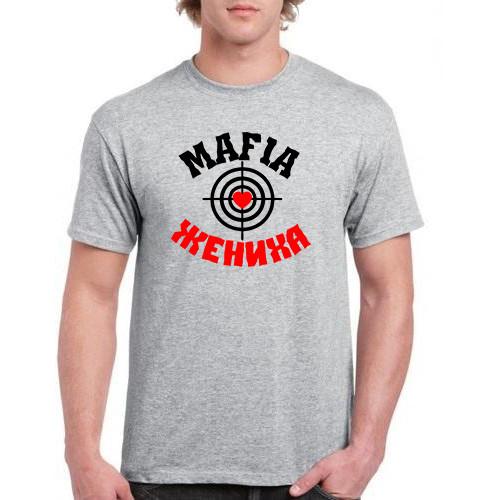 """""""Мафия жениха""""   Vīriešu T-krekls"""