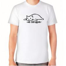 """""""не сегодня"""" T-krekls vīriešu ar termoapdruku"""