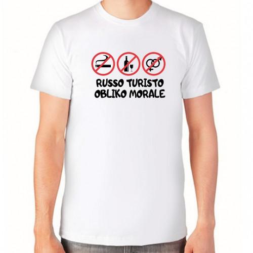 """Russo Turisto Obliko Morale""      Футболка мужская"