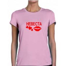 """""""Невеста"""" sieviešu T-krekls"""