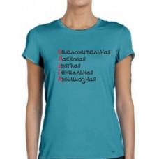 """""""Ольга"""" sieviešu T-krekls"""