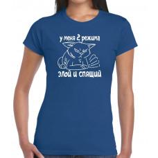 """""""У меня 2 режима"""" sieviešu T-krekls"""