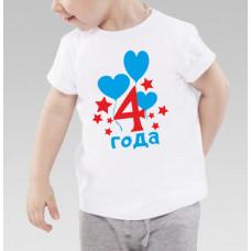 """4 года"" T-krekls bērnu ar termoapdruku"