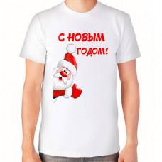 """""""С новым годом!"""" T-krekls vīriešu ar sublimācijas apdruku"""
