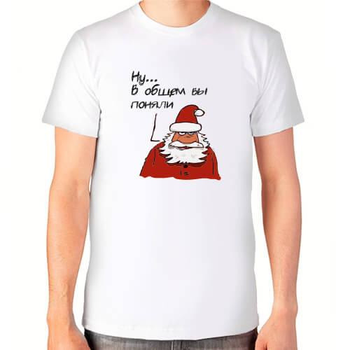 """""""Ну... в общем, вы поняли"""" Vīriešu T-krekls"""