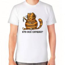 """""""Кто все скушал?"""" T-krekls vīriešu ar sublimācijas apdruku"""