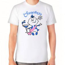 """""""Свидетель"""" T-krekls vīriešu ar sublimācijas apdruku"""