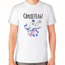 """""""Свидетель!"""" T-krekls vīriešu ar sublimācijas apdruku"""