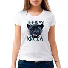 """""""Дерзкая киска"""" sieviešu T-krekls ar sublimācija apdruku"""
