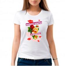 """""""Люблю цветы и поцелуи"""" sieviešu T-krekls ar sublimācija apdruku"""