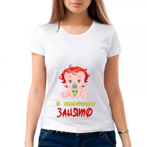 """""""В животике занято"""" T-krekls  topošajām māmiņām"""