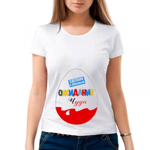 """В ожидании чуда"" T-krekls T-krekls topošajām māmiņām"