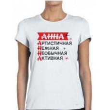 """""""Анна"""" sieviešu T-krekls ar sublimācija apdruku"""