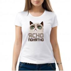 """""""Ясно понятно"""" sieviešu T-krekls ar sublimācija apdruku"""