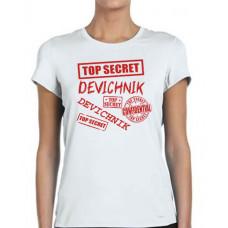 """""""Devichnik"""" sieviešu T-krekls ar sublimācija apdruku"""