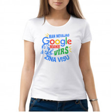 """""""Mans vīrs zina visu"""" sieviešu T-krekls ar sublimācija apdruku"""