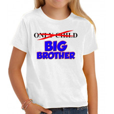 """""""Big Brother"""" T-krekls bērnu ar sublimācijas apdruku"""