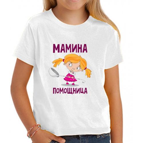 """""""Мамина помощница"""" Футболка детская"""