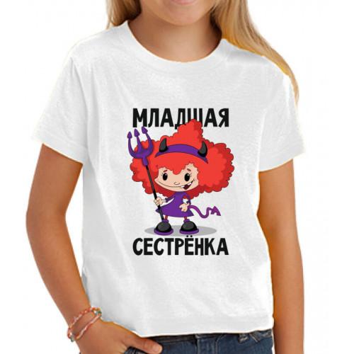 """Младшая сестренка"" футболка детская белая"