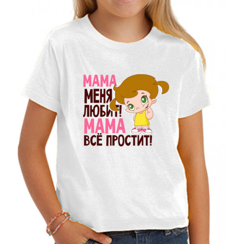 """""""Мама всё простит"""" футболка детская белая"""