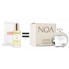 Sieviešu parfīms 15 ml DELA