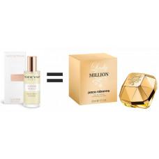 Sieviešu parfīms 15 ml POWER WOMAN